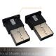 USB multifarget interiørlys
